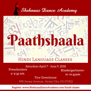 Hindi, Gujarati, Punjabi Language Classes in Jersey City