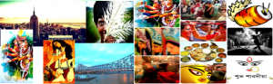Durga Puja Events near Jersey City