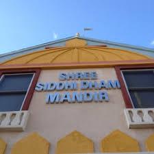 Hindu Temples near Jersey City